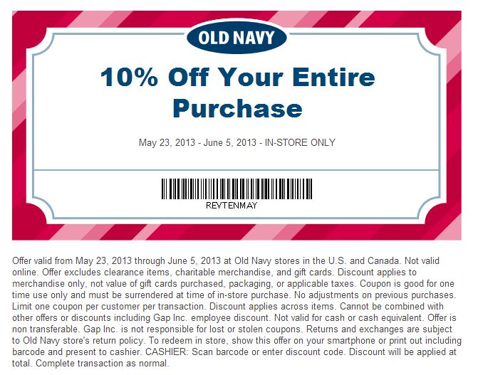 Old navy coupon code in store